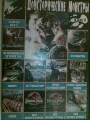 продам сборники фильмов по 10 грн.